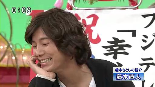 20110509 笑っていいともtelephone shocking 藤木直人.avi_000266839.jpg