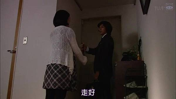 [SUBPIG][Shiawase ni Narou yo ep08].rmvb_20110608_115046.jpg