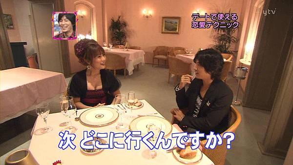 200811.02おしゃれイズム.avi_001114433.jpg