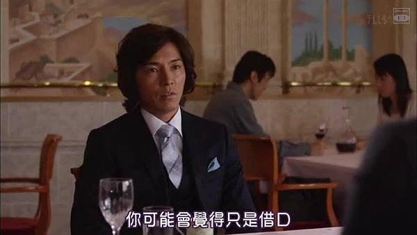 [SUBPIG][Shiawase ni Narou yo ep04].rmvb_224924.791.jpg