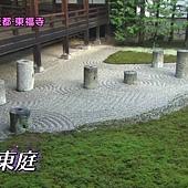 [20091227]おしゃれイズム#225- Kyoto SP  Part 1 (960x540 x264).mp4_20110502_143650.jpg