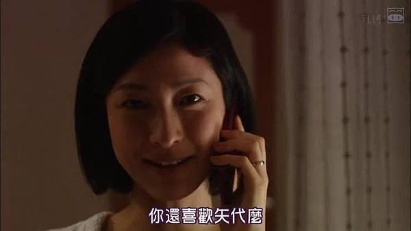 [SUBPIG][Shiawase ni Narou yo ep08].rmvb_20110608_134219.jpg