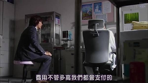 [SUBPIG][Shiawase ni Narou yo ep08].rmvb_20110608_115917.jpg