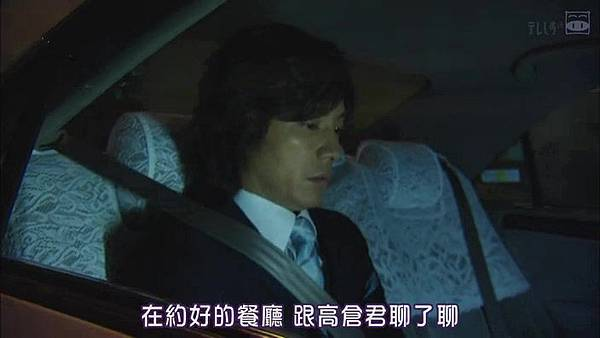 [SUBPIG][Shiawase ni Narou yo ep04].rmvb_225758.935.jpg