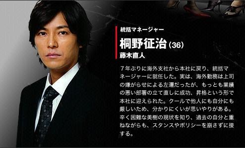 2010冬季火九.JPG