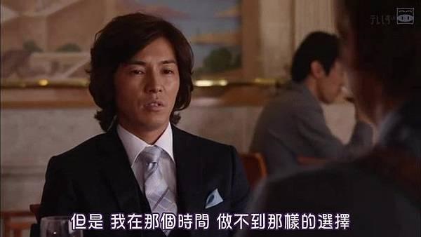 [SUBPIG][Shiawase ni Narou yo ep04].rmvb_232208.539.jpg