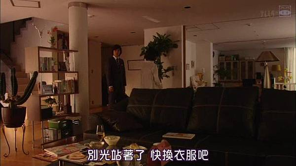 [SUBPIG][Shiawase ni Narou yo ep08].rmvb_20110608_130158.jpg