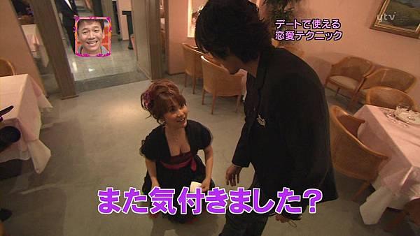 200811.02おしゃれイズム.avi_001146833.jpg