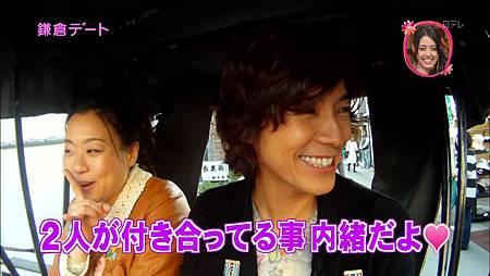 [20110515]おしゃれイズム#291-いとうあさこさん.avi_001101134.jpg