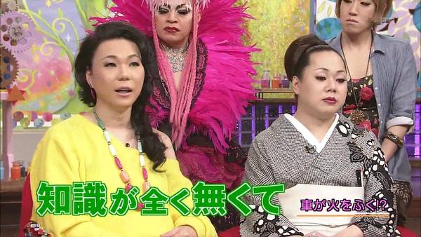 [20110213]おしゃれイズム-ミッツマングローブ (1280X720).avi_000696830.jpg
