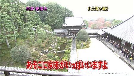 [20091227]おしゃれイズム#225- Kyoto SP  Part 1 (960x540 x264).mp4_20110502_143856.jpg