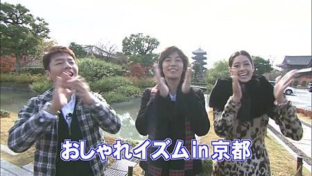 [20091227]おしゃれイズム#225- Kyoto SP  Part 1 (960x540 x264).mp4_20110502_142531.jpg