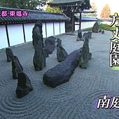 [20091227]おしゃれイズム#225- Kyoto SP  Part 1 (960x540 x264).mp4_20110502_143628.jpg