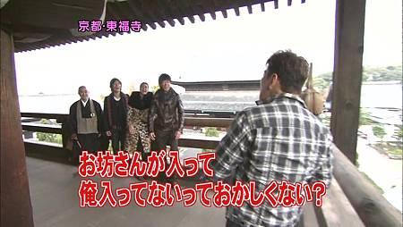 [20091227]おしゃれイズム#225- Kyoto SP  Part 1 (960x540 x264).mp4_20110502_143321.jpg