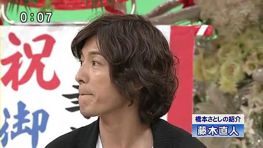 20110509 笑っていいともtelephone shocking 藤木直人.avi_000113039.jpg