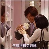[SUBPIG][Shiawase ni Narou yo ep01].rmvb_002166694.jpg