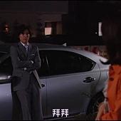 [SUBPIG][Shiawase ni Narou yo ep01].rmvb_002134795.jpg