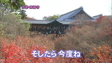 [20091227]おしゃれイズム#225- Kyoto SP  Part 1 (960x540 x264).mp4_20110502_143508.jpg