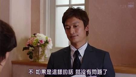 [SUBPIG][一定要幸福ep02].rmvb_000441340.jpg