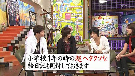 [20081019]おしゃれイズム#170-小池徹平.avi_001112766.jpg