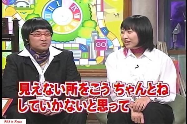 [20051225]おしゃれイズム#034-南海キャンテ゛ィース゛.mov_20110508_094327.jpg