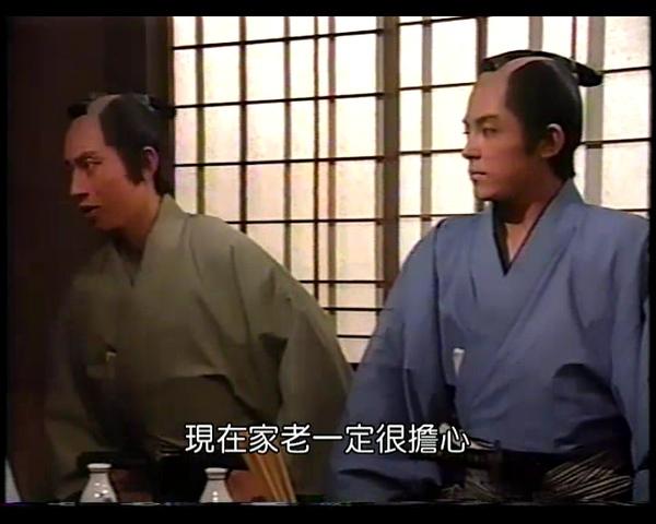 德川慶喜ep04.rmvb_001260200.jpg