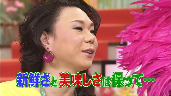 [20110213] おしゃれイズム-ミッツマングローブ (1280X720).avi_000617951.jpg