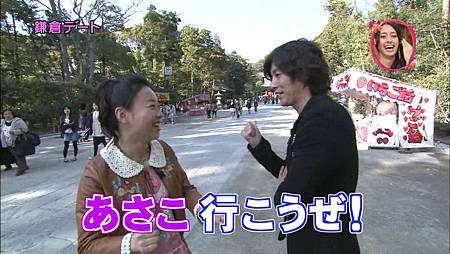 [20110515]おしゃれイズム#291-いとうあさこさん.avi_000717584.jpg