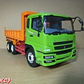 new_fuso_390ps1.jpg