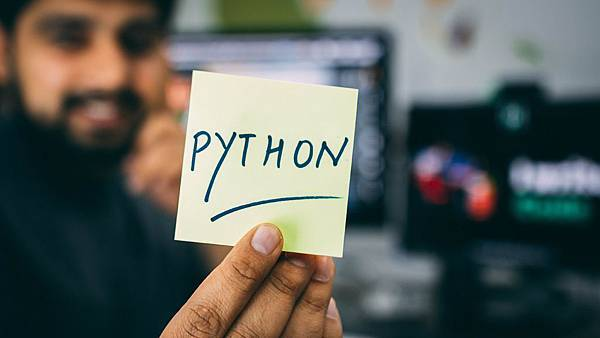 原來Python課程是這樣子的