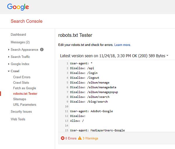 SEO優化課程教你在短短幾分鐘內快速設定好robots meta!!