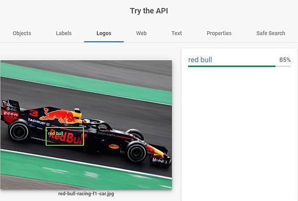 GoogleAPI-圖片LOGO偵測.jpg