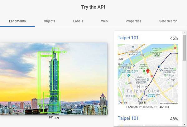 GoogleAPI-地標偵測.jpg