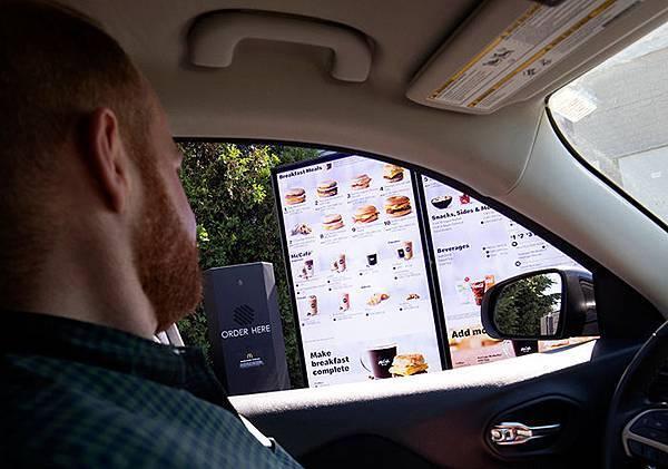 McDonalds_Test_DriveThru_Outsid.jpg