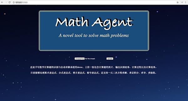 GitHub-mathAI-4.jpg