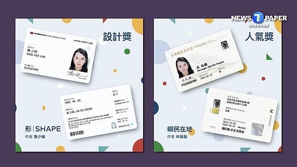 ID-redesign.001.jpg