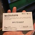 P1100290