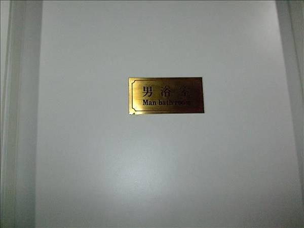 DSCF3005
