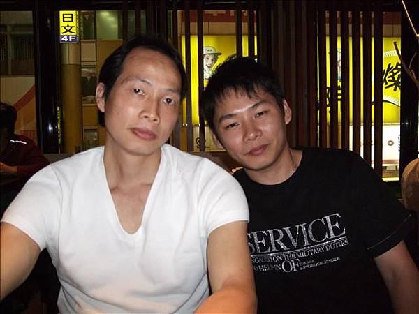 紹琪跟惠的舅舅