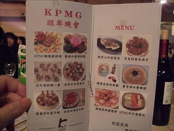 菜單-看起來還好