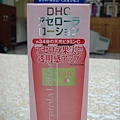 DHC的化妝水..台幣才100多耶
