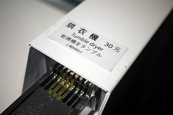 P1460245