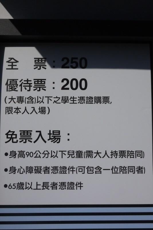 P1520854.JPG