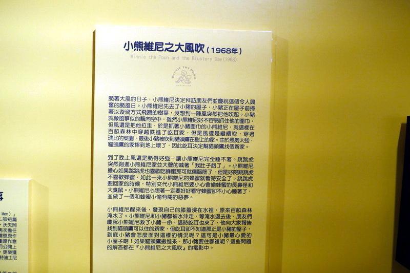 P1140599.jpg