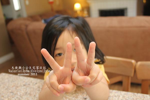 IMG_9739_nEO_IMG拷貝.jpg