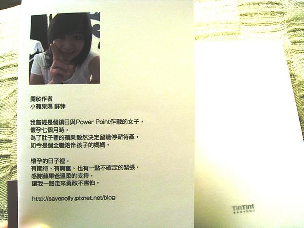 IMG_9011.JPG
