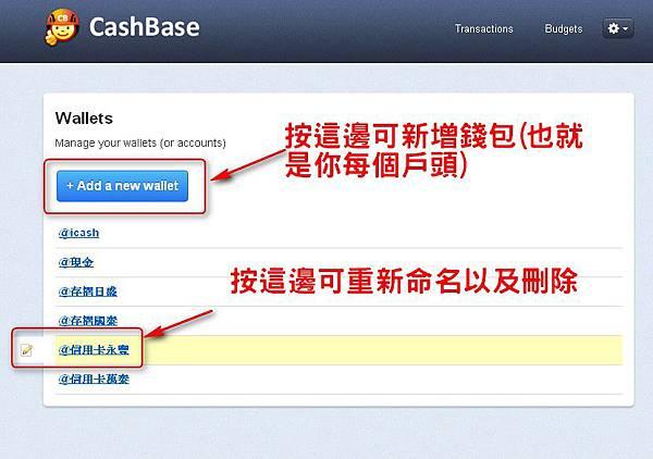 cashbase-07