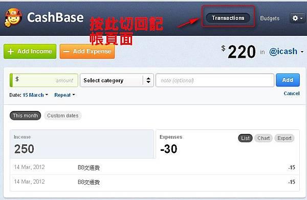 cashbase-10