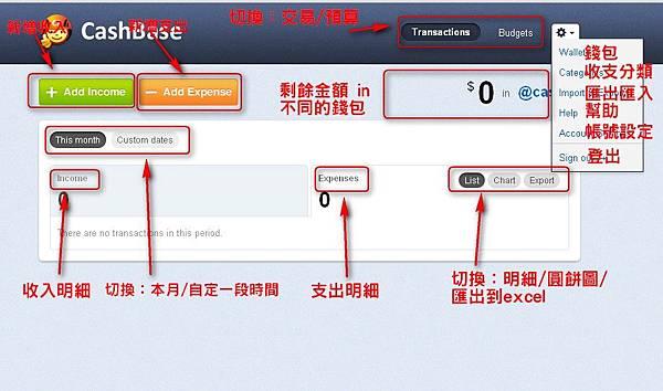 cashbase-06