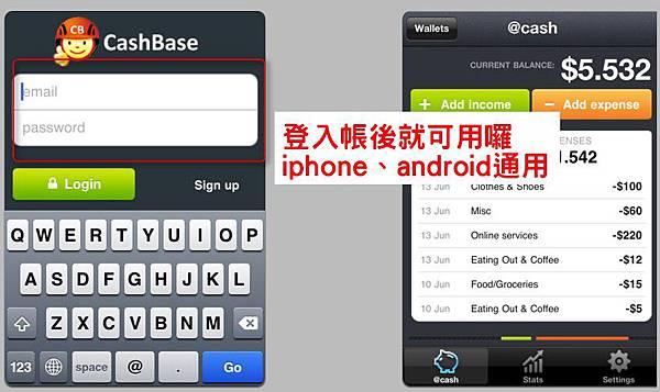 cashbase-12
